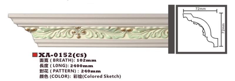 Decorative Moulding